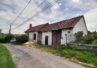 Vente Maison 1 pièce 41m² Vigeois (19410) - Photo 1