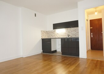 Location Appartement 1 pièce 23m² Grenoble (38100) - Photo 1