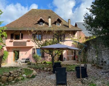 Vente Maison 6 pièces 219m² BOUT DU LAC - photo
