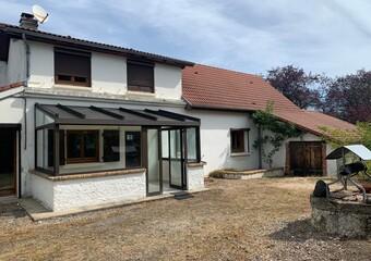 Vente Maison 3 pièces 89m² Espinasse-Vozelle (03110) - Photo 1