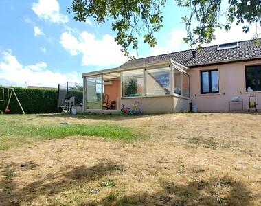 Vente Maison 6 pièces 105m² Achicourt (62217) - photo