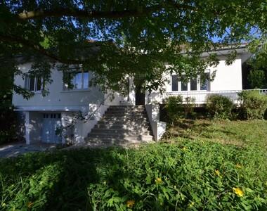 Vente Maison 4 pièces 150m² Pont-de-Chéruy (38230) - photo