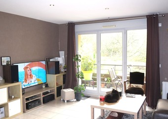 Vente Appartement 2 pièces 41m² Tencin (38570) - photo