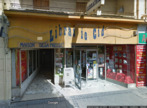Vente Local commercial 350m² Istres (13800) - Photo 1
