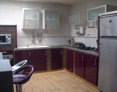 Vente Maison 5 pièces 82m² Fouquières-lès-Lens (62740) - photo