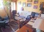 Vente Maison 4 pièces 63m² 10 MN SUD EGREVILLE - Photo 7