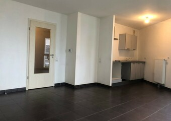 Location Appartement 1 pièce 36m² Woippy (57140) - Photo 1