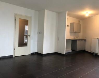 Location Appartement 1 pièce 36m² Woippy (57140) - photo