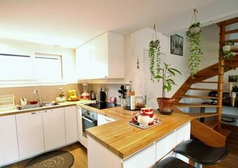 Vente Maison 4 pièces 76m² Claix (38640) - photo