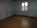 Vente Maison 5 pièces 92m² Bouvron (44130) - Photo 3