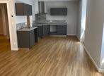 Location Appartement 4 pièces 98m² Cours-la-Ville (69470) - Photo 1