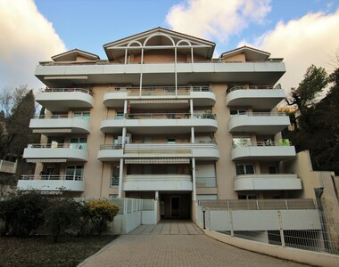 Vente Appartement 3 pièces 68m² Saint-Martin-le-Vinoux (38950) - photo