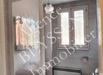 Vente Maison 5 pièces 123m² Brive-la-Gaillarde (19100) - Photo 5