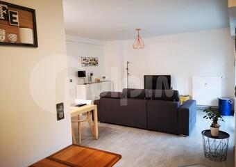 Vente Appartement 3 pièces 74m² Lens (62300) - Photo 1