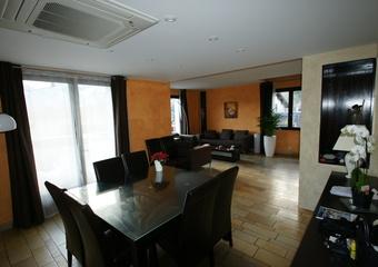 Vente Maison 7 pièces 200m² Varces-Allières-et-Risset (38760) - photo