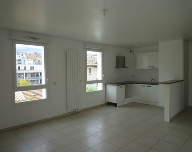 Location Appartement 3 pièces 70m² Grenoble (38100) - photo