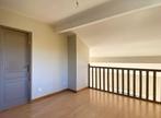 Vente Maison 7 pièces 130m² Voiron (38500) - Photo 8