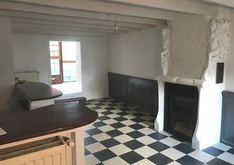 Vente Maison 2 pièces 67m² Le Vernet (03200) - photo