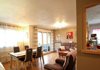 Vente Appartement 95m² Le Pont-de-Claix (38800)