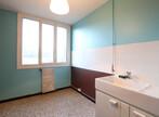 Vente Appartement 1 pièce 28m² Échirolles (38130) - Photo 2