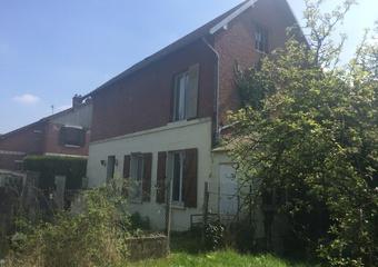 Vente Maison 3 pièces 100m² Saint-Gobain (02410) - photo