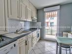 Vente Appartement 3 pièces 68m² Villeurbanne (69100) - Photo 4