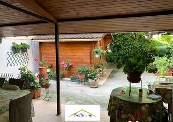 Vente Local commercial 5 pièces 180m² La Tour-du-Pin (38110) - Photo 1