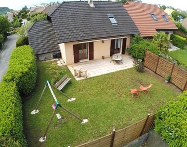 Vente Maison 4 pièces 100m² Vétraz-Monthoux (74100) - photo