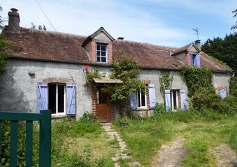 Vente Maison 5 pièces 130m² 9 KM EGREVILLE - Photo 1
