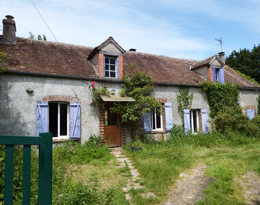 Vente Maison 5 pièces 130m² 9 KM EGREVILLE - photo