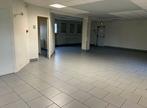 Vente Bureaux 800m² Le Havre (76600) - Photo 2