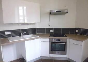 Location Appartement 4 pièces 82m² Vichy (03200) - Photo 1