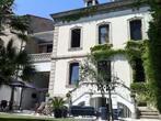 Vente Maison 12 pièces 360m² montelimar - Photo 1
