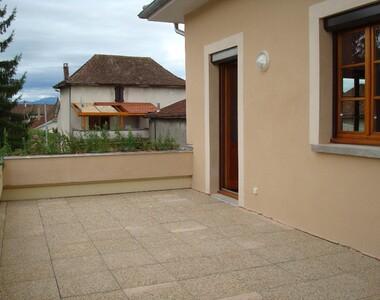 Location Appartement 4 pièces 106m² La Frette (38260) - photo