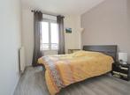 Vente Appartement 4 pièces 79m² Villeneuve-la-Garenne (92390) - Photo 9
