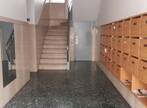 Location Appartement 3 pièces 74m² Grenoble (38000) - Photo 16