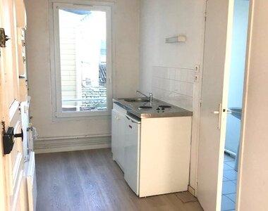 Location Appartement 1 pièce 26m² Le Havre (76600) - photo