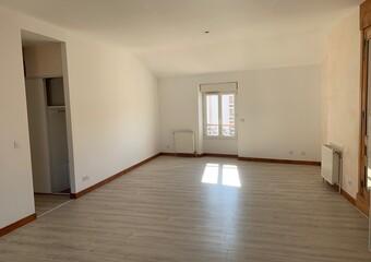 Location Appartement 4 pièces 91m² Romans-sur-Isère (26100) - photo