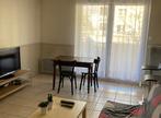 Vente Appartement 2 pièces 49m² Saint-Martin-d'Hères (38400) - Photo 2