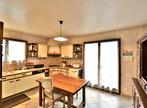 Vente Maison 6 pièces 170m² Vétraz-Monthoux (74100) - Photo 4
