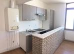 Vente Appartement 4 pièces 60m² malo les bains - Photo 2