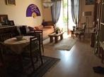 Vente Appartement 2 pièces 51m² Agen (47000) - Photo 2