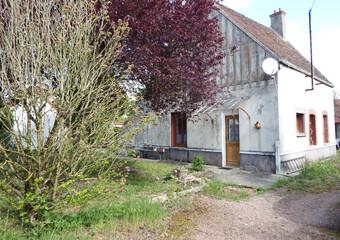 Vente Maison 4 pièces 65m² 8 KM FERRIERES EN GATINAIS - Photo 1