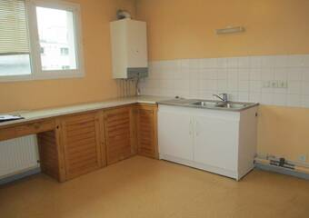 Location Appartement 4 pièces 88m² Brive-la-Gaillarde (19100) - Photo 1