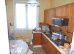 Vente Maison 4 pièces 77m² Senlis (60300) - Photo 5