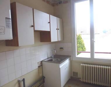 Location Appartement 3 pièces 48m² Bellerive-sur-Allier (03700) - photo