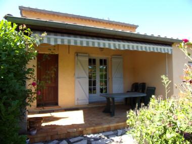 Vente Maison 4 pièces 100m² Proche Les Vans - photo