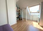 Vente Maison 6 pièces 115m² Le Plessis-Pâté (91220) - Photo 9