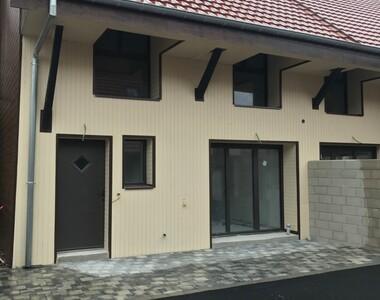 Vente Maison 4 pièces 90m² Ottmarsheim (68490) - photo