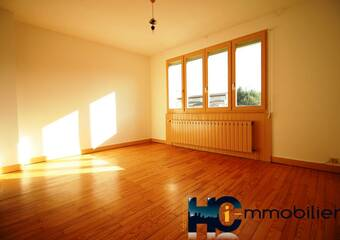 Vente Appartement 3 pièces 50m² Saint-Marcel (71380) - photo